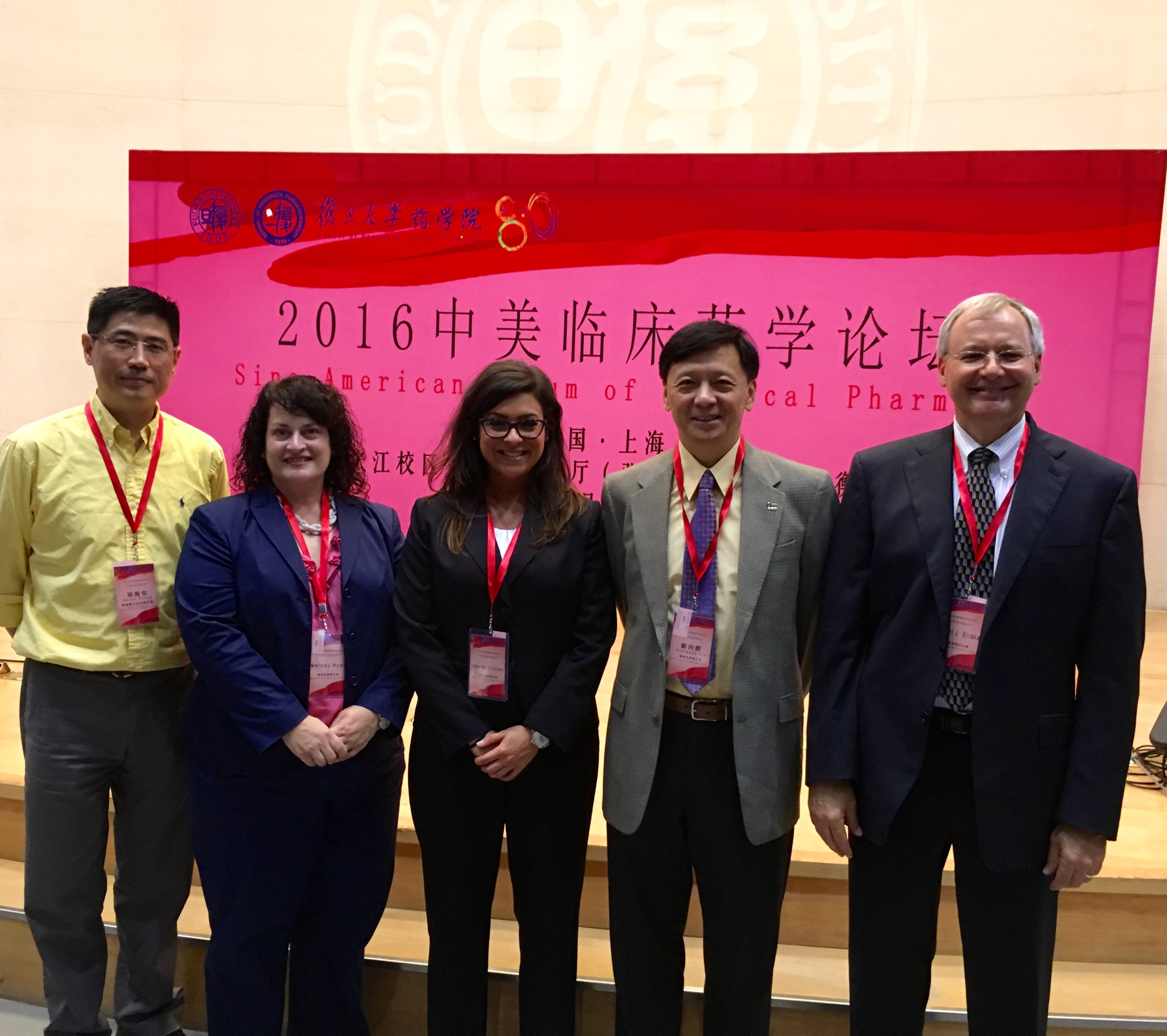 2016 Sino American Forum of Clinical Pharmacy participants